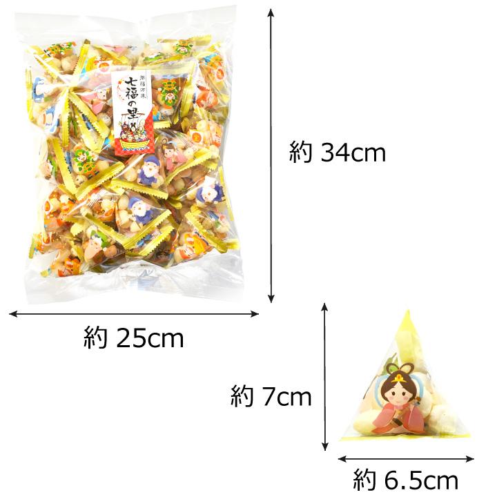 本州送料無料 国産 あられ テトラ 個包装 200g 約46個 七福の里 小分け 小袋 年始 正月 節分