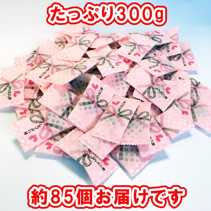 【送料無料】 ハート ありがとう チョコ 300g 約85個 クリックポスト(代引不可)  歓送迎会 感謝 お礼