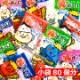 本州送料無料 節分 ボーロ 小袋80袋分 (4連×20個) 豆まき イベント 菓子 配る 幼児 小さなお子様にも 生後7ヶ月頃から 赤ちゃんも鬼たいじ 2020年12月25日出荷開始予定