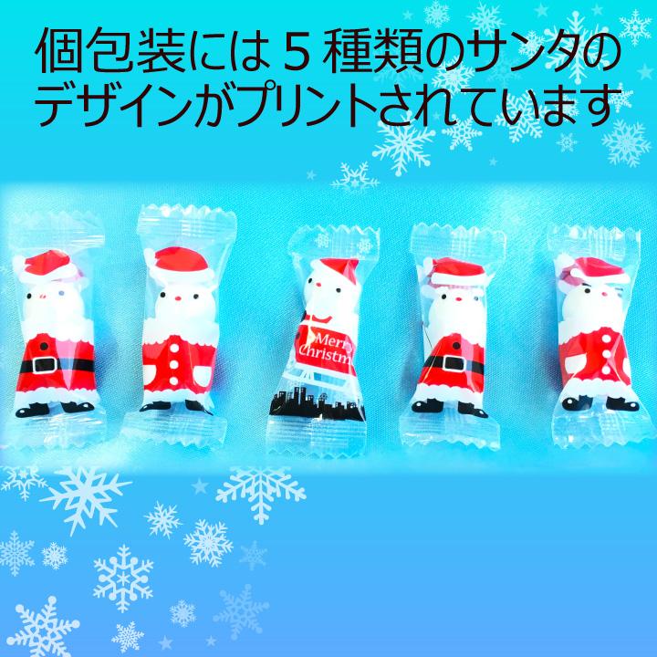 本州送料無料 クリスマス サンタ チョコレートボール 500g 約150個入り サンタクロース チョコボール