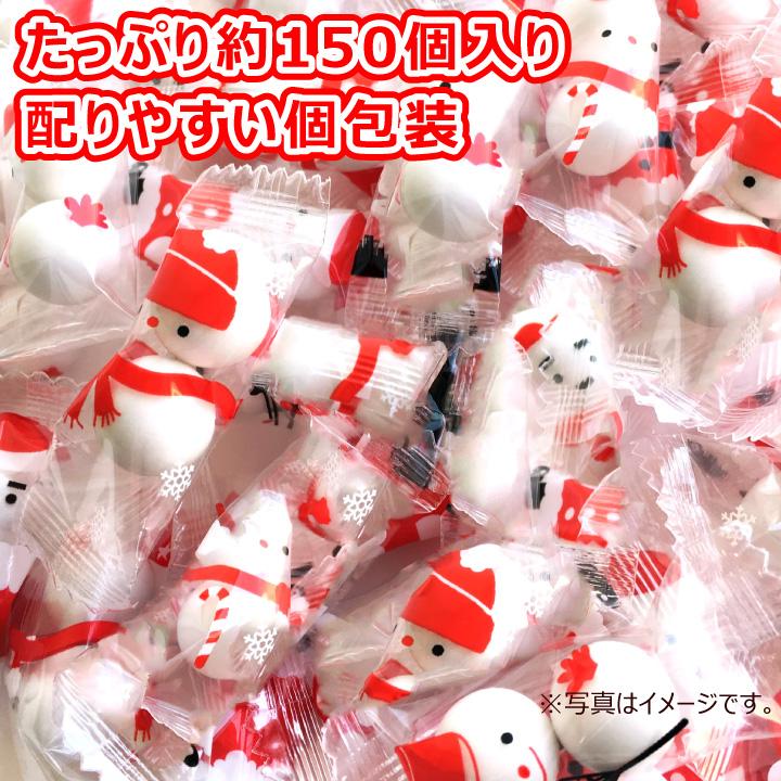 本州送料無料 雪だるま チョコレートボール 500g 約150個入り スノーマン チョコボール