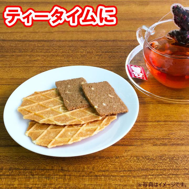 缶入り クッキー 383g 2種類の味 デストルーパー ベーカリー缶 ギフト 菓子 ラッピング バレンタイン ホワイトデー 本州送料無料