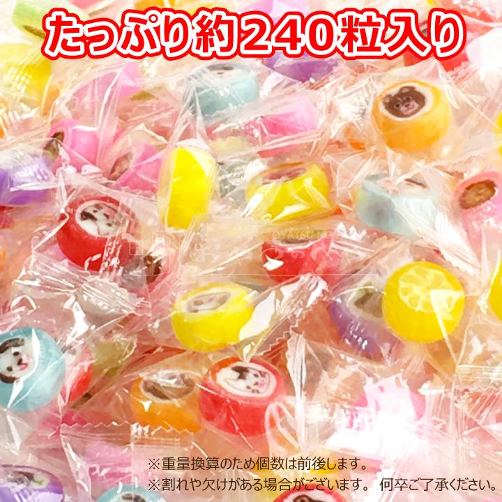 どうぶつとフルーツのキャンディ 1kg 個包装 飴 あめ 約240粒 フルーツ味 アニマル 動物 ミニラブリー