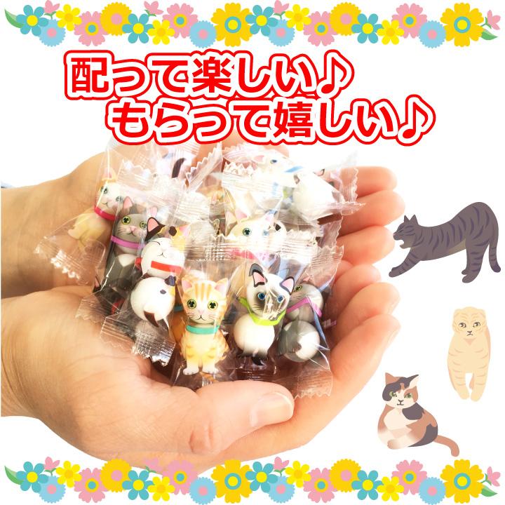 【送料無料】ねこ チョコレートボール 400g 約110個 クリックポスト(代引不可) チョコボール 猫の日 ネコ
