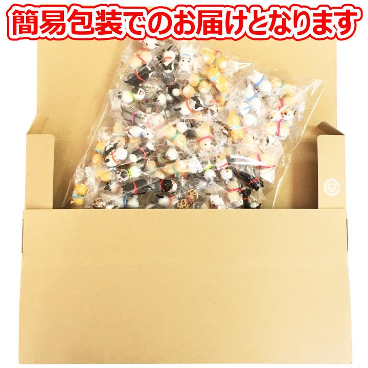 【送料無料】ねこ チョコレートボール 400g 約120個 クリックポスト(代引不可) チョコボール 猫の日 ネコ