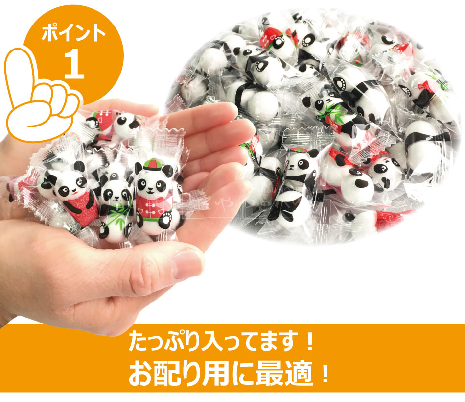 【送料無料】パンダ チョコレートボール 400g 約120個 クリックポスト(代引不可) チョコボール  お土産