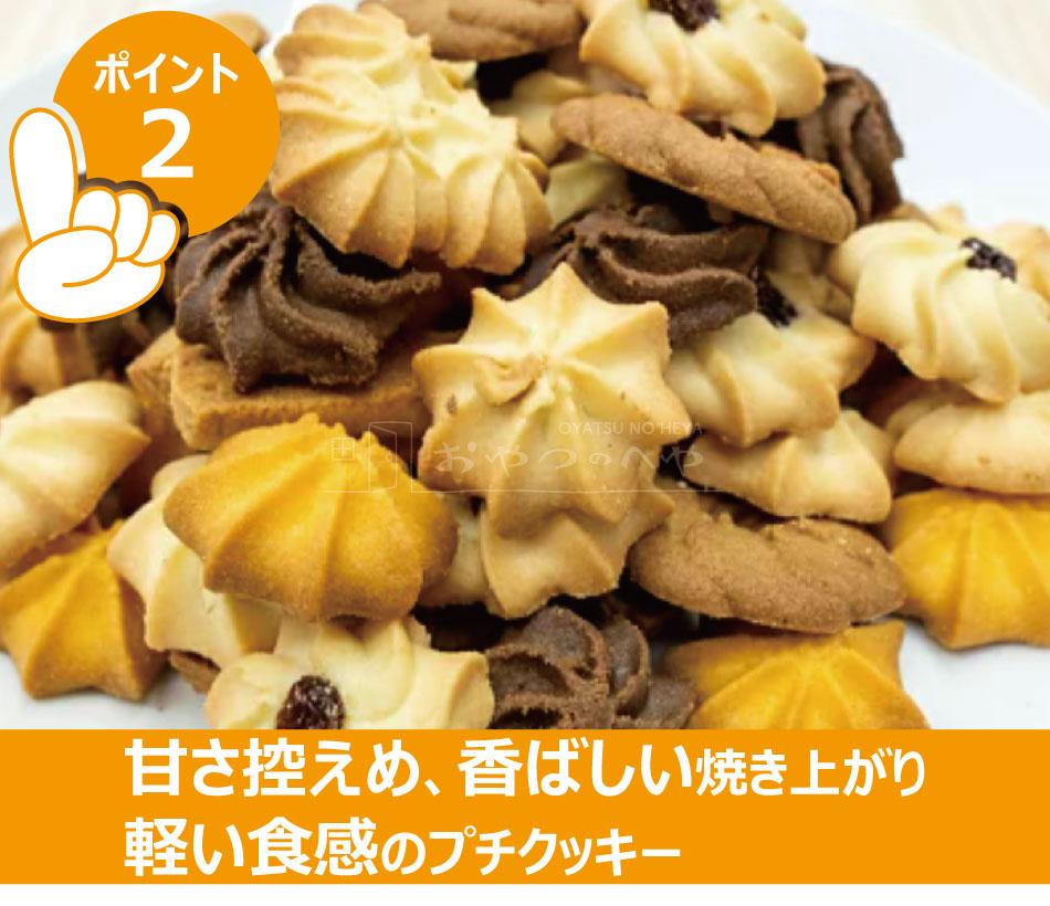 バケツ 缶 クッキー 個包装 56枚入り 7種類の味 各8枚 詰め合わせ アラモード プチギフト ホテル仕様クッキー