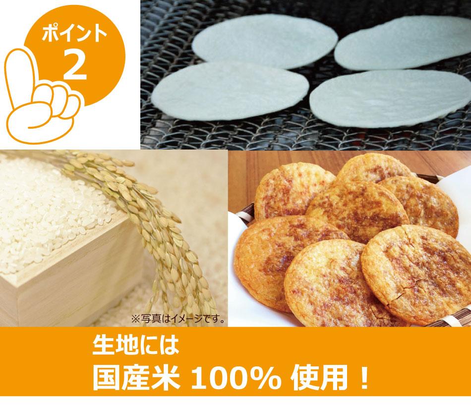 ぬれ煎餅 醤油 約1.5kg (130g×12袋) 久助 無選別 しょうゆ ぬれやき煎 ぬれせん まるせん 仙七