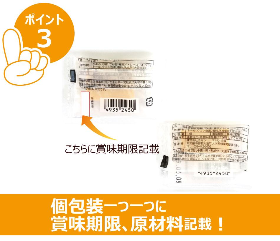 【送料無料 二日酔い対策】新 ウコンゼリー パイン味 50粒 ホワイトパッケージ クリックポスト(代引不可)
