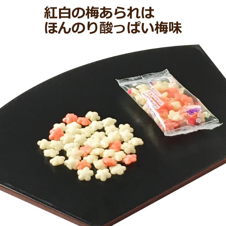 ミニ 紅白梅 あられ 梅味 500g(約85個) 小袋 小分け うめ 本州送料無料