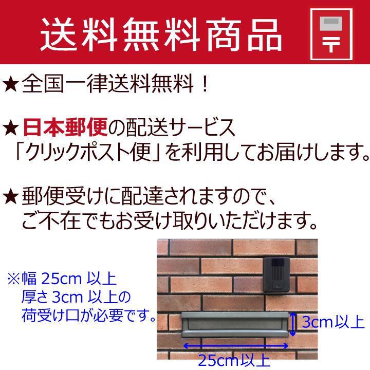 送料無料 超鰹力 2種×3 計6本 しょうゆ しょうが アソート クリックポスト(代引き不可) 味付 かつお 鰹 詰め合わせ セット 生節 常温保存