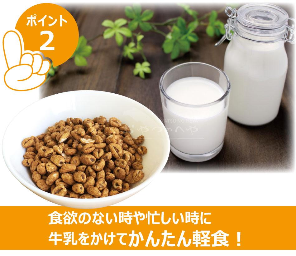ムギムギ ミルクコーヒー味 徳用 シリアル 1.4� (240g×6袋)