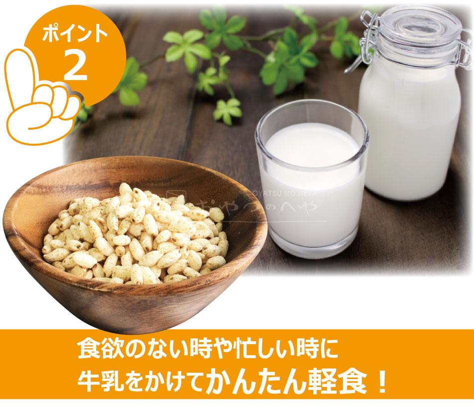 国産米 100% 玄米 パフ 徳用 シリアル 約1.6kg (260g×6袋)  得用