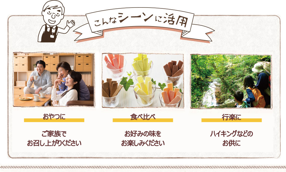 【送料無料】 おしどり ミルクケーキ 10種10袋セット クリックポスト(代引き不可) 詰め合わせ 日本製乳 山形 土産 みやげ 牛乳 菓子
