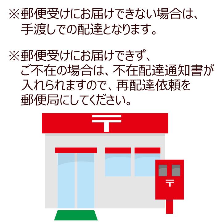おしどり ミルクケーキ ミルク味 10袋入り  クリックポスト(代引き不可)  日本製乳 山形 土産 みやげ 牛乳 菓子