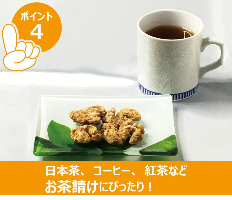 フジバンビ 黒糖しょうが くるみ 45g×6袋 クリックポスト(代引不可) ナッツ クルミ