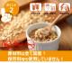 国産 九州 大麦 グラノーラ 小袋 50g×6 クリックポスト(代引き不可) 小分け 食べきりサイズ シリアル 朝食 軽食 お試し 香料・保存料・栄養強化剤不使用