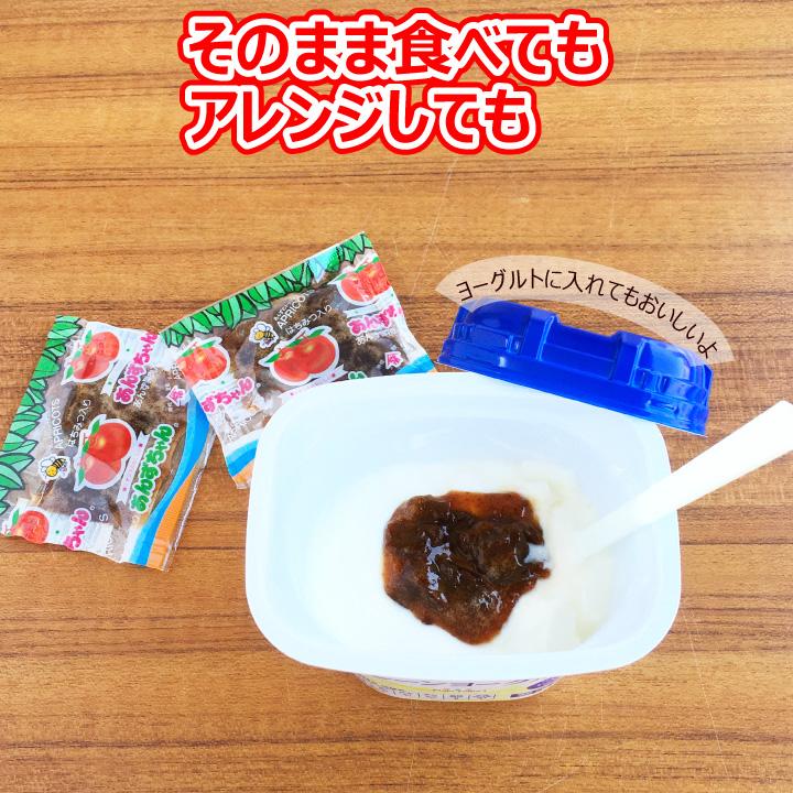 【送料無料】港常 ミナツネ あんずちゃん 27g×30個 クリックポスト(代引き不可) あんず菓子 みつあんず 駄菓子