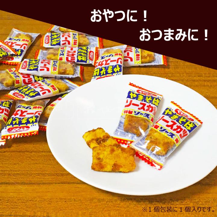 ペヤング やきそば ソースカツ 特製ソース味 個包装 50個×8箱 駄菓子 だがし おつまみ おやつ