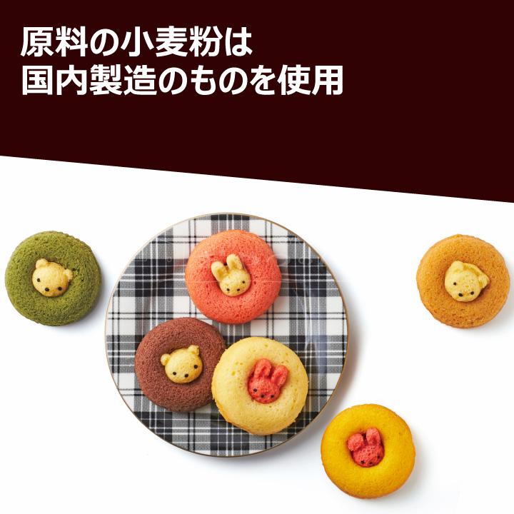 アニマル ドーナツ 6個セット 6種の味 動物 焼きドーナツ うさぎ くま ドーナッツ ギフト 内祝 本州送料無料