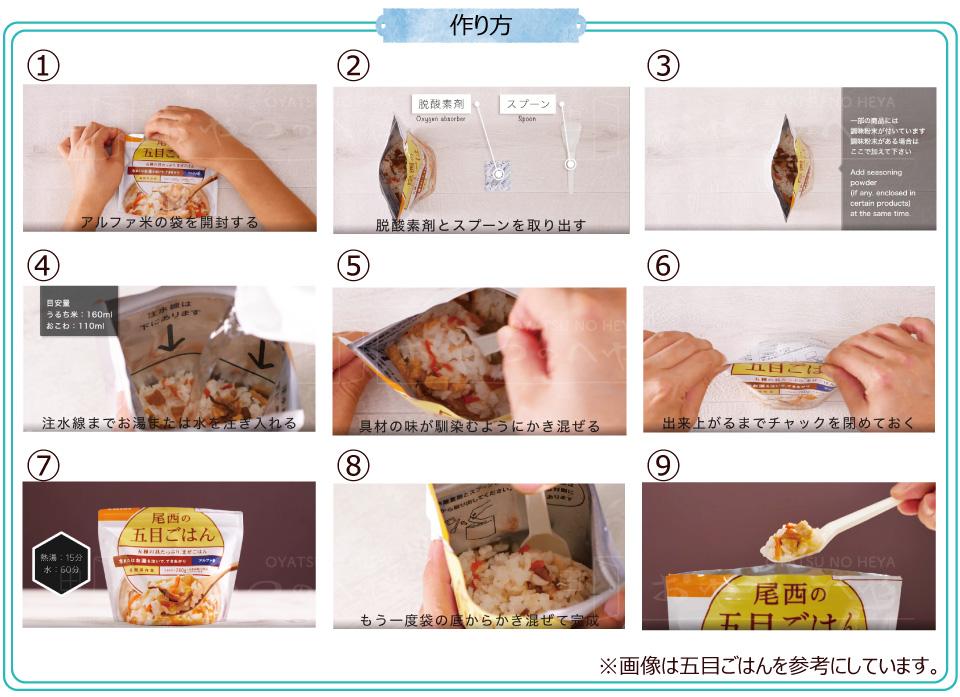 尾西食品 アルファ米 えびピラフ 10個セット スプーン付 長期保存可能 防災 非常食 保存食 携帯食