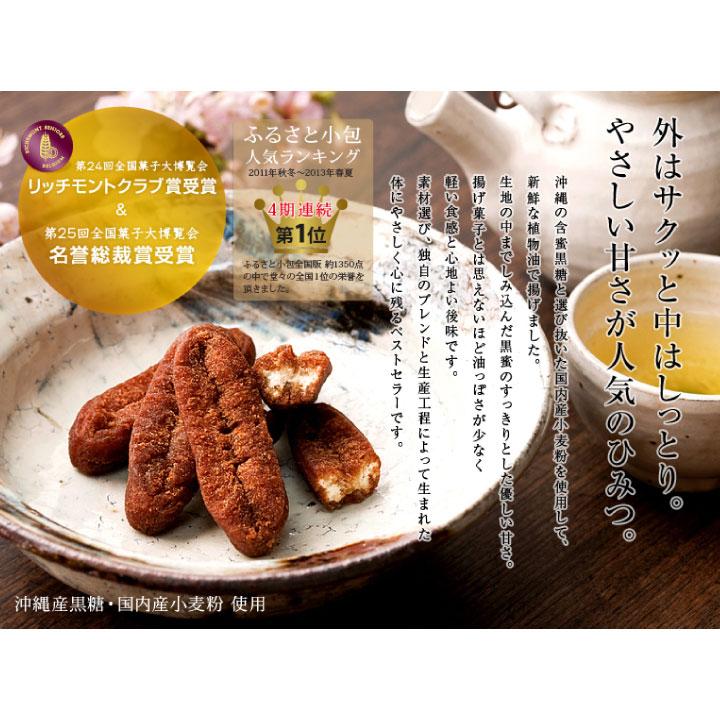 フジバンビ 黒糖 ドーナツ棒  40本入り 個包装 ドーナッツ 九州土産 みやげ ギフト