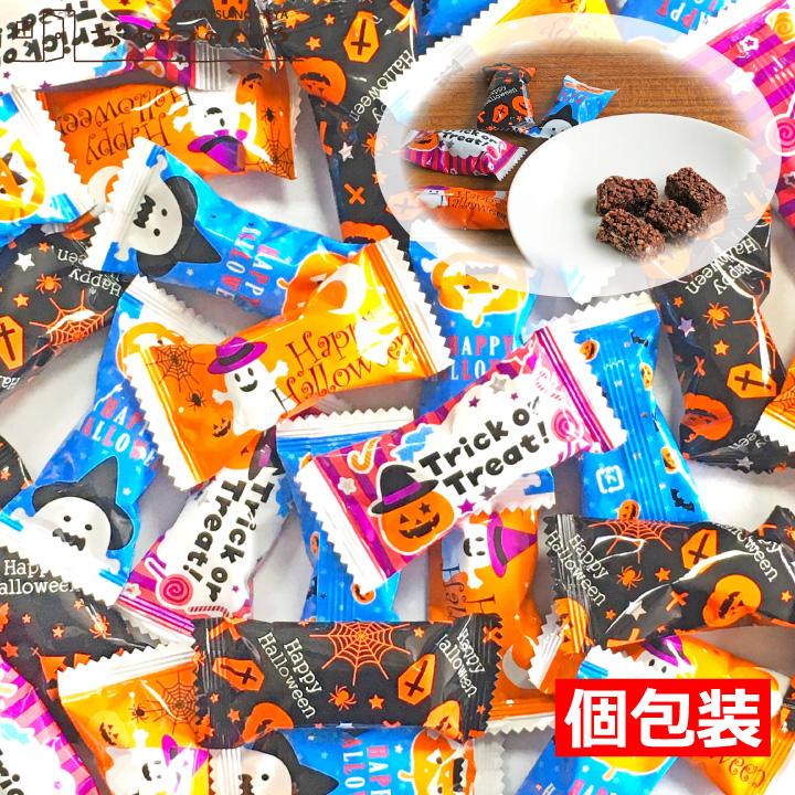 ハロウィン クランチ チョコ 500g 個包装 約90個