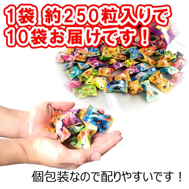 本州送料無料 ハロウィン キャンディ 10kg (1kg×10袋) 3種の味 マスカット りんご レモン