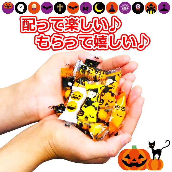 本州送料無料 ハロウィン チョコレートボール 500g (個包装 約150個)  チョコボール ハロウィーン 菓子