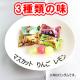 本州送料無料 ハロウィン キャンディ 2kg 3種の味 マスカット りんご レモン