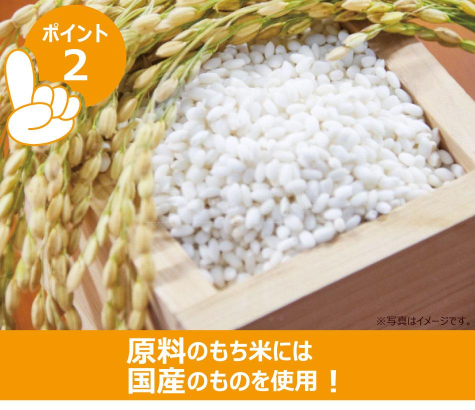 本州送料無料 ハロウィン 国産 あられ 200g 約46個 小分け 小袋 テトラ ハロウィーン 菓子