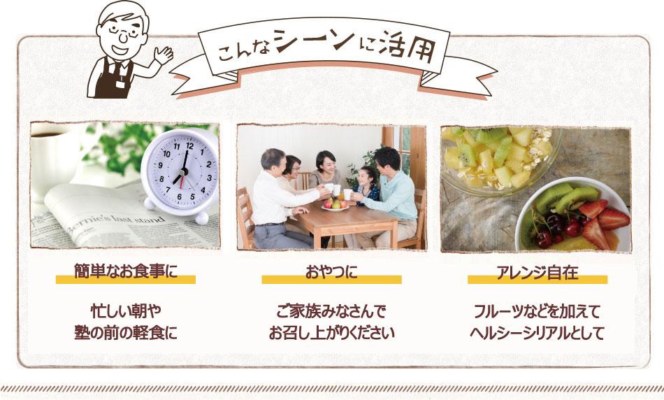 玄米 パフ 徳用 シリアル 1ケース 約3.9kg ( 260g×15袋) 国産米 100%使用