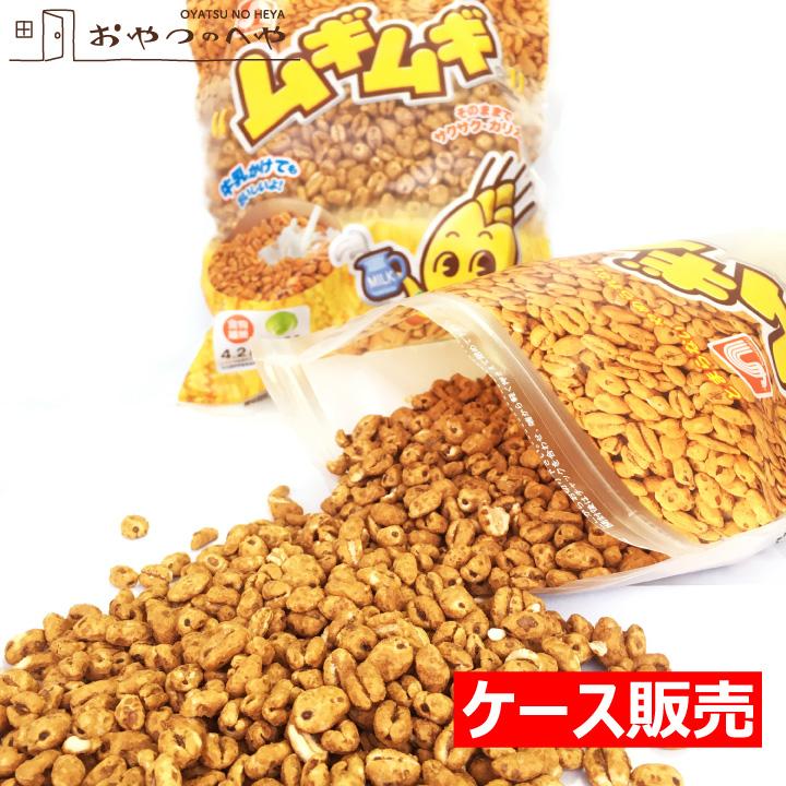 徳用 ムギムギ ミルクコーヒー味 シリアル 1ケース 約2.8kg (240g×12袋) 小麦 むぎむぎ 2021年9月22日以降出荷開始