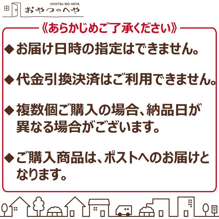 【送料無料】やおきん 蒲焼さん太郎 60袋 クリックポスト(代引き不可) 駄菓子 だがし 菓道