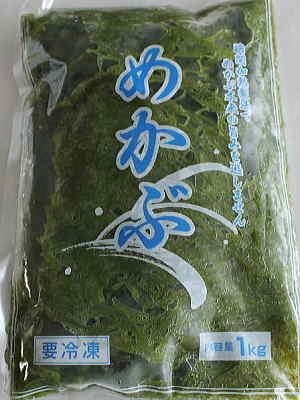 三陸産・生めかぶ(冷凍スライス)1kg