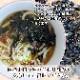 海藻スープ55g_メール便送料無料 手軽で便利な自然食品
