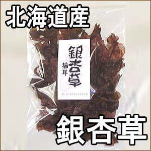 銀杏草40g(仏の耳)北海道産