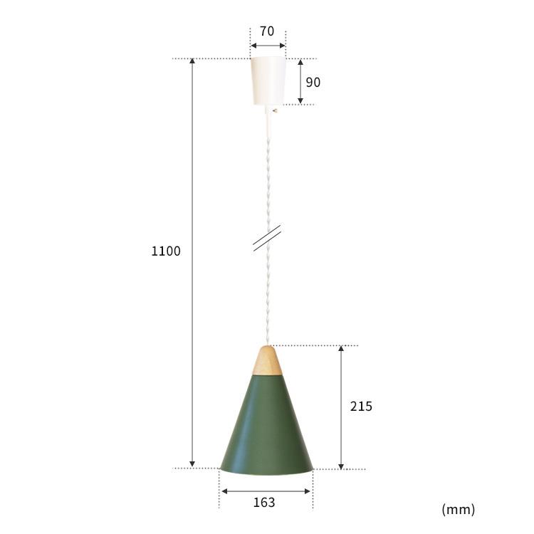 ペンダントライト 1灯 リトラ 北欧 ダイニング 照明 ライト LED 天井照明 キッチン 子供部屋 ダイニング用 食卓用 かわいい シンプル ナチュラル 居間用 リビング用 照明器具 おしゃれ 寝室 スポットライト 木 カラフル テレワーク