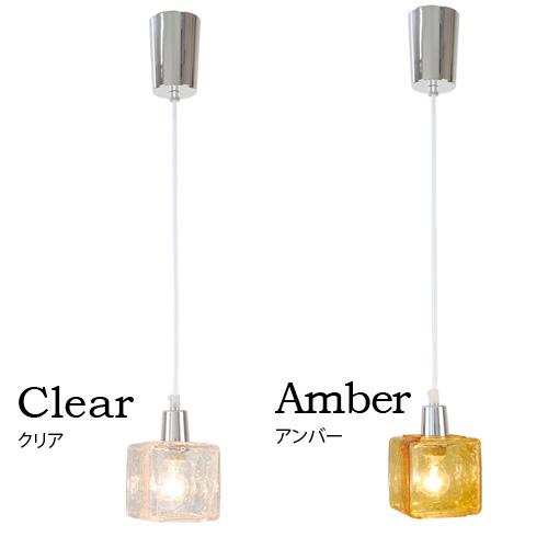 ペンダントライト 1灯 クラックキューブ[CRACK CUBE]キシマ CC-40281 CC-40282|間接照明 和室 和風 天井照明 寝室 内玄