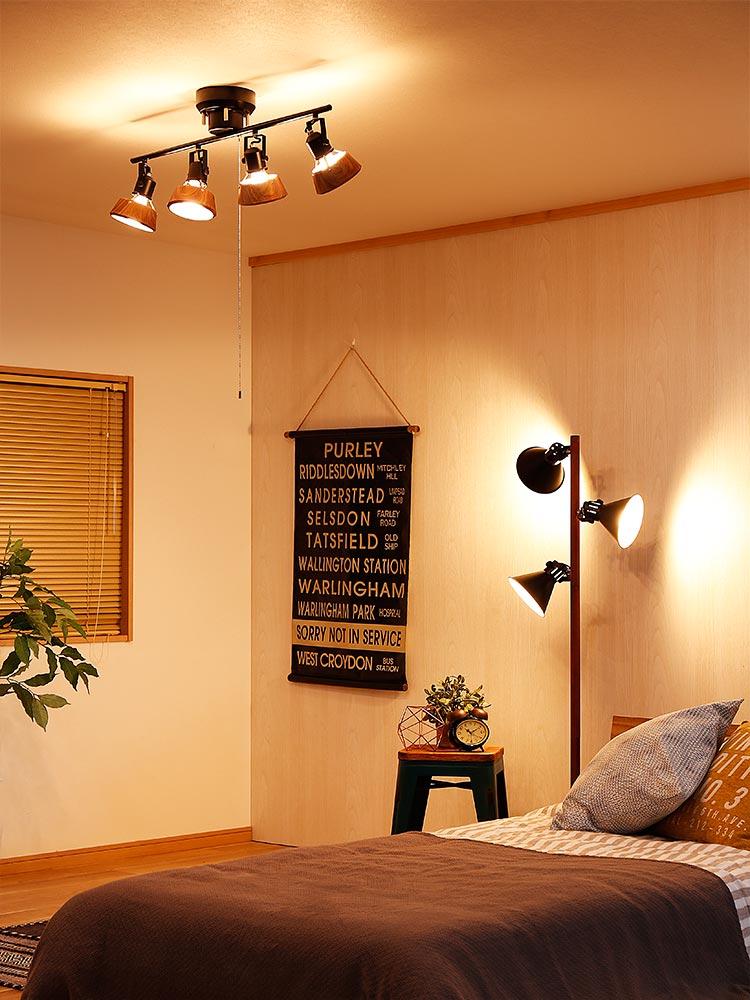 シーリングライト 4灯 コティ BeauBelle | リビング スポットライト おしゃれ 天井照明 ブルックリン 西海岸 部屋 賃貸 照明 一人暮らし 6畳 8畳 10畳 電気 ライト 照明器具 寝室 キッチン ダイニング 食卓