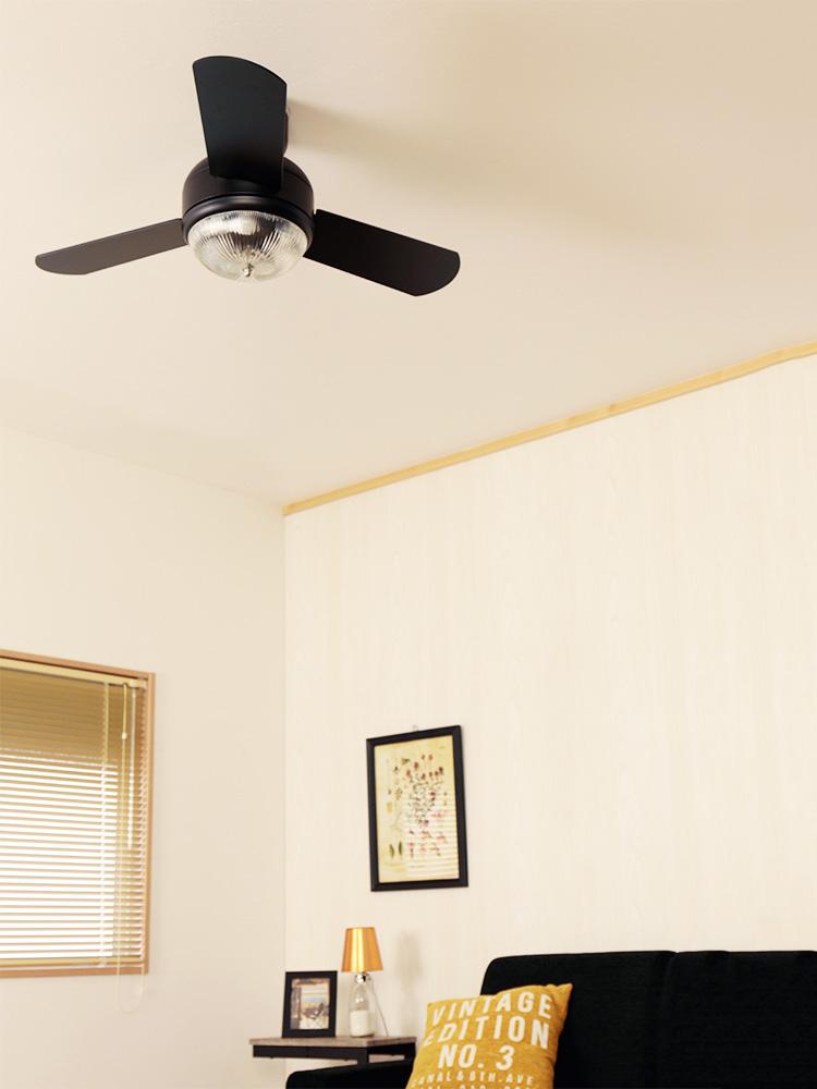 当店限定カラー シーリングファン ライト 3灯 リモコン付 メーヴェ メルクロス | シーリングライト LED 対応 おしゃれ レトロ シンプル カフェ ファン 照明 電気 インテリア おしゃれ リビング ダイニング キッチン 居間 寝室 モダン