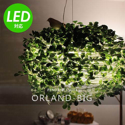 ペンダントライト 1灯 オーランド ビッグ[ORLAND-BIG]ディクラッセ[DI ClASSE]LP3005GR|照明器具 間接照明