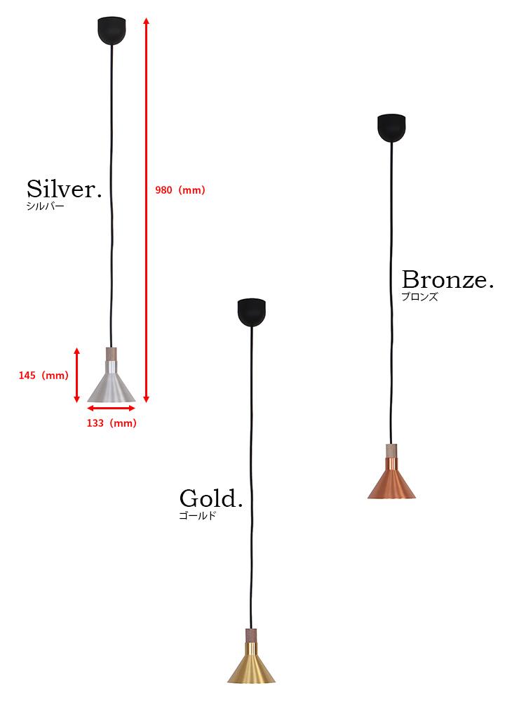 ペンダントライト 1灯 エポカ ランプ[Epoca pendant lamp] ディクラッセ[DI ClASSE] LP3039|間接照明