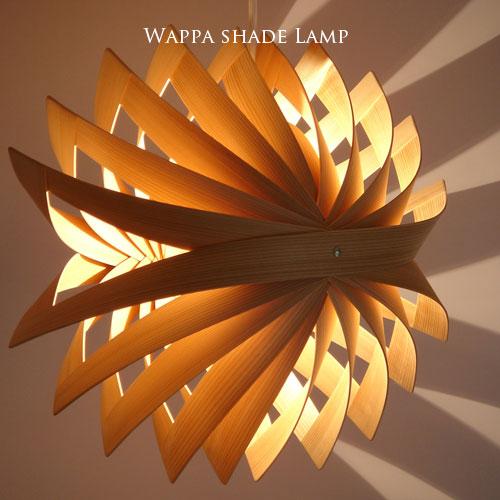 1灯 ペンダントライト 花火[HANABI]デザイナーズ 照明作家 谷俊幸|天井照明 間接照明 寝室 ダイニング用 食卓用