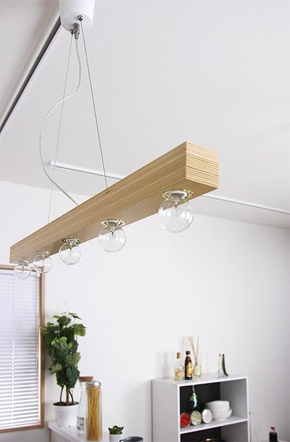 ペンダントライト 5灯 キャニオン ディクラッセ LP3059|照明器具 天井照明 シーリングライト led電球 対応 裸電球 西海岸 ウ
