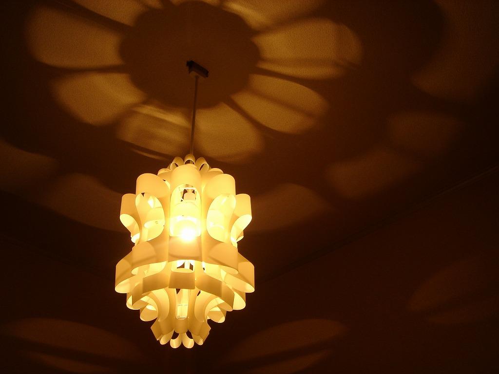 1灯和風ペンダントライト照明 松2 -マツ2-[MATSU2]デザイナーズ 照明作家 谷俊幸 天井照明 間接照明 寝室