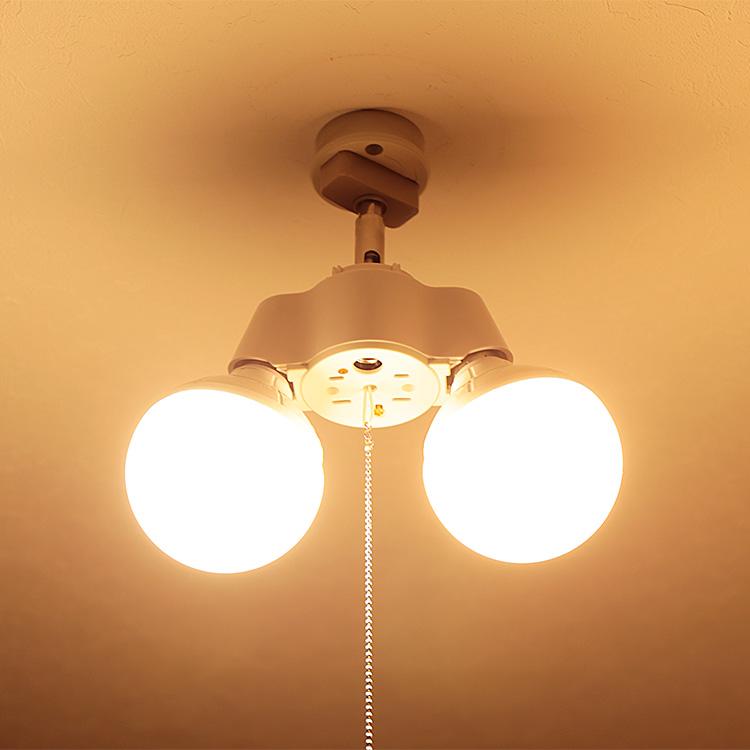 2灯 シンプルソケット BBA-003 | 照明 照明器具 天井照明 LED電球 シーリングライト ソケット プルスイッチ シンプル おしゃれ ランプ
