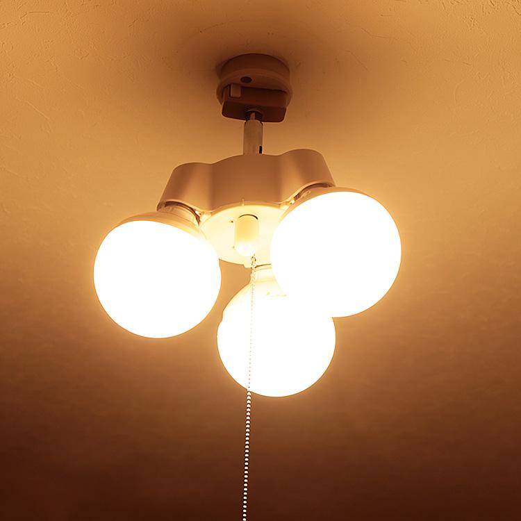 3灯 シンプルソケット BBA-004 | 照明 照明器具 天井照明 LED電球 シーリングライト ソケット プルスイッチ シンプル おしゃれ ランプ 電