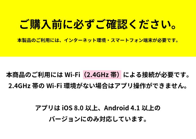 【インテリアに馴染む】木目調スマートリモコン TOLIGO エアコンやテレビをスマホ操作 マルチリモコン リモコン付き照明器具 遠隔操作 学習リモコン Wi-Fi AmazonAlexa GoogleHome対応 スマート家電 IoT家電 ペット タイマー 赤外線 おしゃれ 北欧 家電リモコン アプリ 連携
