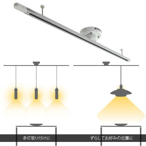 ダクトレール用プラグ(照明器具部品) | プラグ 照明 天井照明 ペンダントライト ダクトレール用 ライティングレール用 コンセントレール用